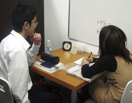ESL learners in Japan