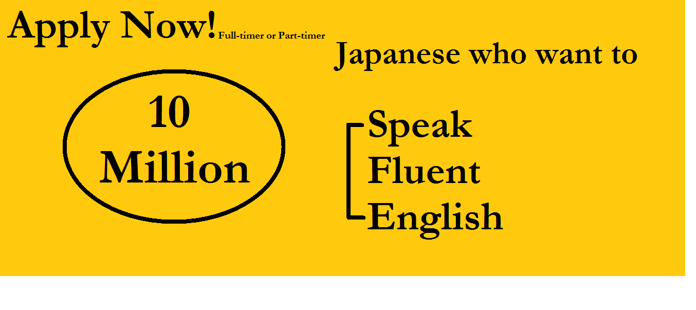 10 Million Japanese English Learners