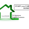 An ideal CAREER from HOME! Home based online teaching
