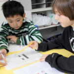 Lessons for Japanese Learners