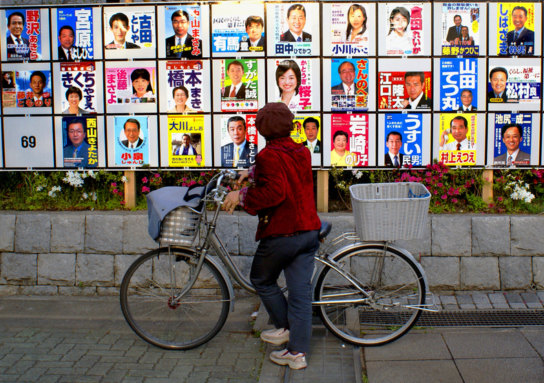 tokyo-poster-4553-197