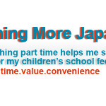 TEACHING ENGLISH PART TIME HELPS