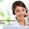Encourage 10 million Japanese to speak fluent English!